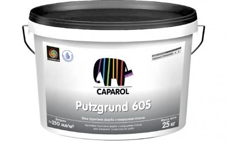 Capatect Standard Putzgrund 605 Grau