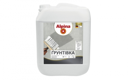 Alpina Грунтовка
